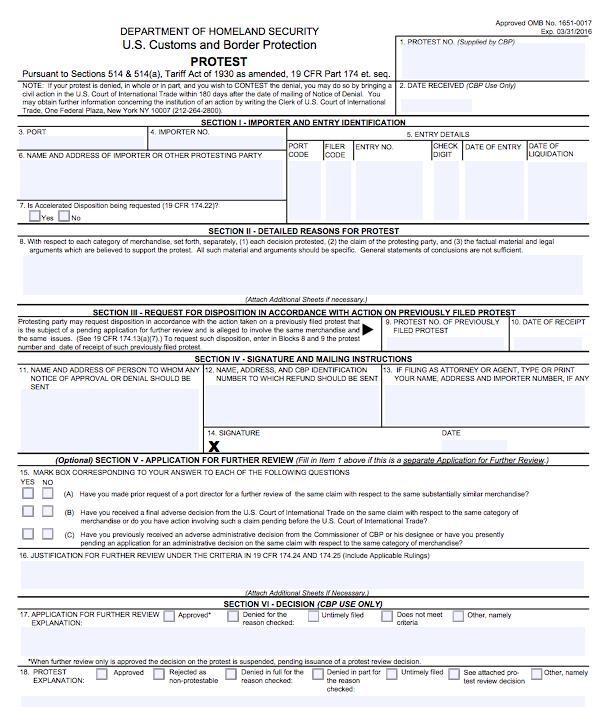 www.cbp.gov sites default files documents CBP_Form_19.pdf